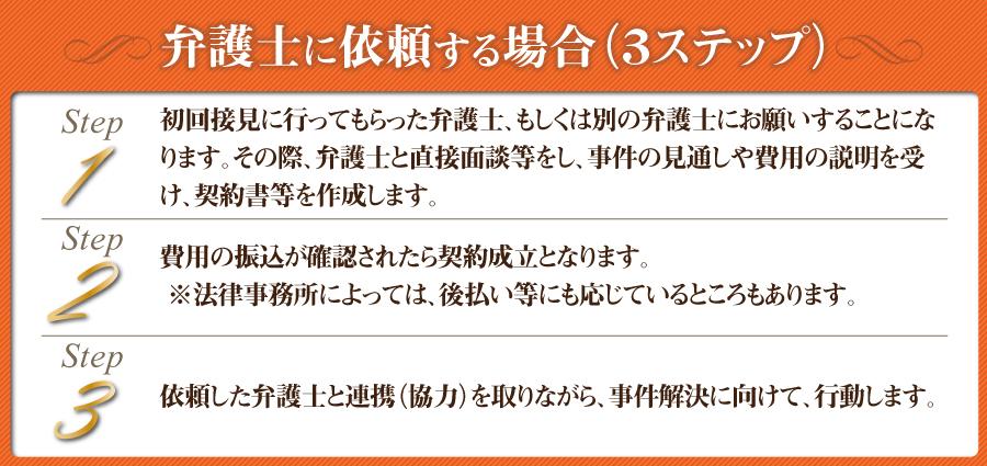 26_盗撮ページバナー