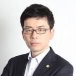 髙橋知典 / 弁護士